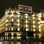Tsum: come modernizzare il Luxury Business Model